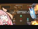 【セール中!】あと99秒で爆発する妹のためにShotgun Legend実況