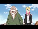BORUTO-ボルト- NARUTO NEXT GENERATIONS 第86話「コヅチの意志」