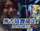 TAI×MAN #125【無料サンプル】