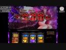 【人気シリーズ最新作! 新たなフリーズ搭載!!】アナザーゴッドハーデス-冥王召喚-【イチ押し機種CHECK!】