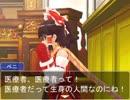 【蘇る逆転クッキー☆裁判】逆転ターミナル☆法廷編14 ~起立~