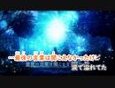 【ニコカラ】Sleeping Awake 《Aqu3ra》(Off Vocal)