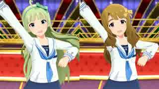 【ミリシタ】エレナと美也でDreaming!【Cl