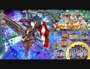 【政剣マニフェスティア】一年越しのメリークリスマス 忙しい人向けのちまつり級【完成版/5人】