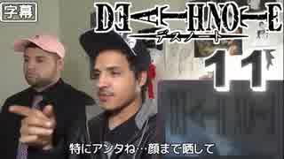 デスノート 11話 (キラが増えた!?) 外国