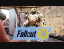 第33位:【Fallout 76】変なおじさん4人が核戦争後の世界を旅する実況#7