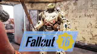 【Fallout 76】変なおじさん4人が核戦争後の世界を旅する実況#7