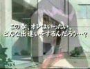 To Heart - バトルロワイアル