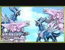 ポケモン全485匹集めるまで終われない旅 Part20【ダイパ】