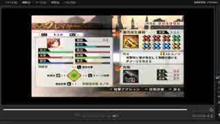 [プレイ動画] 戦国無双4の大坂の陣(徳川軍)をもえみでプレイ