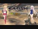 【kenshi】マキとあかりの別荘探し5 【VOICEROID実況】