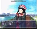 12月のトゥルーラブストーリーR プレイ動画 その3