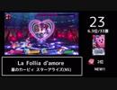 第12回みんなで決めるゲーム音楽ベスト100に入ったカービィBGM(PART3/3)