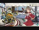 【艦これ】DD提督と艦娘の航海日誌 Part16【駆逐艦総選挙1】
