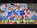 【オルカナイン】HAPPY PARTY TRAIN 踊ってみた*ラブライブ!サンシャイン‼︎