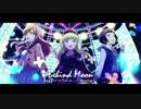 [ナナシスRemix] Behind Moon -Love in Fall or...- Arrange
