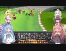 【VOICEROID実況】チョコスタに琴葉姉妹がチャレンジ!の93