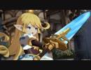 【1080p高画質版】GRANBLUE FANTASY Versus PV#01【グラブル新作格闘ゲーム】『グランブルーファンタジーヴァーサス』【アークシステムワークス】