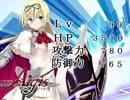【アイギス】くっころ騎士団の憂鬱