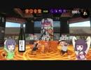 【Splatoon2】京町セイカの酒とイカの日々 番外編【VD杯】