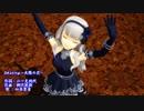 【アイマス】お姫ちんで、○estiny-太B昜の花-【MMD】