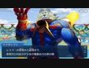 第77位:Fate/Grand Orderを実況プレイ クリスマス2018編 part6 thumbnail