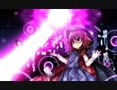 第16位:【東方アレンジ】ナイトメアダイアリー / Esoteric Mayhem thumbnail