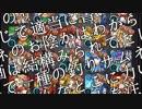 【モンスト】個人的には満足した激獣神祭30連