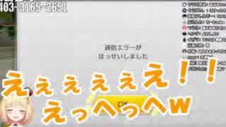 鈴谷アキ「えぇぇぇぇえ!!えっへっへw