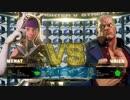 CapcomCup2018 スト5AE 1回戦 sako vs ネモ