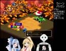 【スーパーマリオRPG】葵RPGパート12【VOICEROID実況】
