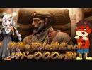 【R6S】可愛い吉田くんがプレイします#11【VOICEROID実況】