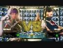 CapcomCup2018 スト5AE TOP24Losers sako vs Xian