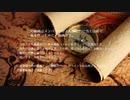 【作曲】文明を駆ける紅茶と布告【wrwrd支援曲】 thumbnail