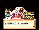 【実況】黒野のメダロット2 part25