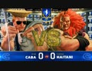 CapcomCup2018 スト5AE TOP24Losers Caba vs ハイタニ