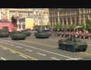 【ロシア軍事パレード映像】イスラエル首相来賓 対独戦勝記念 Su57&極超音速ミサイル誇示 2018年5月9日 モスクワ 赤の広場