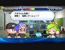 《天空橋ZX》実況パワフルプロ野球サクセススペシャル EP005