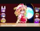 【ゆっくりTRPG】初心者フランの十五夜狂宴 其の三【シノビガミ】