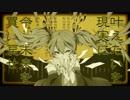 妄想税を歌ってみた (Short Ver.) 【Asigaru】 (天瀬凪斗)