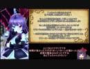 【メギド72】とりあえずソロモンと交わる鎖と狼【魔呼狂指EX】