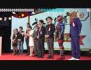 【公式】「ネット流行語 100」年間大賞を発表!5/5【2018/12/14】