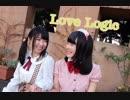 【お嬢様と】Love Logic 踊ってみた【メイドで】
