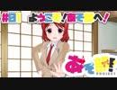 第1話「ようこそ!あそ部へ!」あそ部プロジェクト【ショートアニメ】