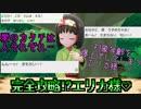 【実況】ポケモンレッツゴーピカブイ~完全攻略!?エリカ様♡~part13