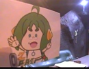 【うたスキ動画】スラムダンクOP「世界が終るまでは…」を歌ってみた【VTuber☆O2PAI】