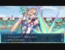 【実況】今更ながらFate/Grand Orderを初プレイする! ホーリーサンバナイト6