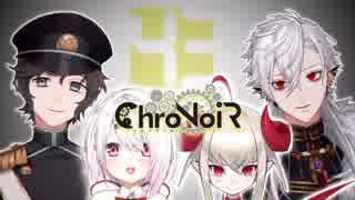 【ChroNoiR】叶&葛葉 だいさんじ杯四窓編 【まとめ43】