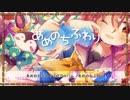 第6位:【C95】あめのちふわり / あめわたふわり 【XFD】 thumbnail