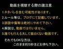 【DQX】ドラマサ10の強ボス縛りプレイ動画・第2弾 ~バトルマスター VS 魔人軍団~